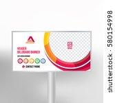 billboard design  multipurpose... | Shutterstock .eps vector #580154998