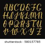 handwritten latin calligraphy...   Shutterstock .eps vector #580157785