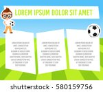 banner with funny cartoon child ... | Shutterstock .eps vector #580159756