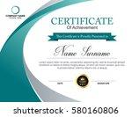 vector certificate template | Shutterstock .eps vector #580160806