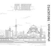 Belgrade City With Iconic...