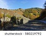 amazing autumn view of rhodope... | Shutterstock . vector #580219792