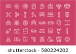 set  line icons with open path... | Shutterstock . vector #580224202