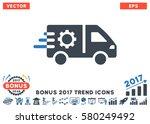 smooth blue service car... | Shutterstock .eps vector #580249492