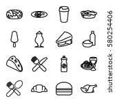 fastfood vector icons. set of... | Shutterstock .eps vector #580254406