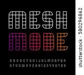 linear font. vector alphabet... | Shutterstock .eps vector #580296862
