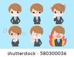 cute cartoon business man with... | Shutterstock . vector #580300036