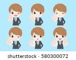 cute cartoon business man show... | Shutterstock . vector #580300072