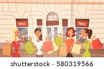 cartoon woman group with...   Shutterstock .eps vector #580319566