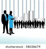 people | Shutterstock .eps vector #58038679