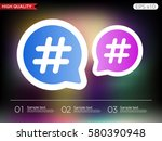 octothorpe icon. button with... | Shutterstock .eps vector #580390948