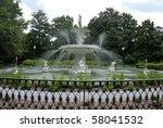 Historic Forsyth Park Fountain...
