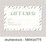 gift card template | Shutterstock .eps vector #580416775
