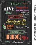 restaurant food menu design... | Shutterstock .eps vector #580449598