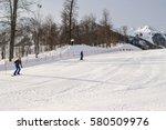 The Gentle Ski Slope. Sochi ...