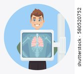 adult man with lungs isolated... | Shutterstock .eps vector #580520752
