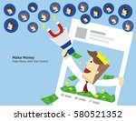 the powerful of make money with ... | Shutterstock .eps vector #580521352