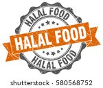 halal food. stamp. sticker.... | Shutterstock .eps vector #580568752
