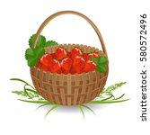 vector illustration. basket of... | Shutterstock .eps vector #580572496
