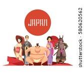 Japanese Persons Retro Cartoon...