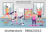fitness colored composition... | Shutterstock .eps vector #580621012