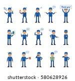 big set of mechanic characters... | Shutterstock .eps vector #580628926