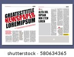 graphical design newspaper... | Shutterstock .eps vector #580634365