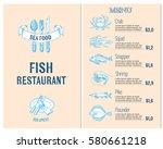 seafood restaurant brochure ... | Shutterstock .eps vector #580661218