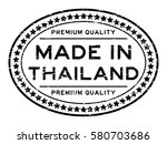 grunge black premium quality... | Shutterstock .eps vector #580703686