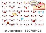 set of cute kawaii emoticon...   Shutterstock .eps vector #580705426
