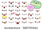 set of cute kawaii emoticon... | Shutterstock .eps vector #580705462
