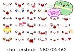 set of cute kawaii emoticon... | Shutterstock .eps vector #580705462