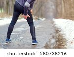 injury while running in the... | Shutterstock . vector #580738216