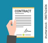 hand holding contract business... | Shutterstock .eps vector #580762606