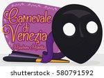 banner with elegant elements... | Shutterstock .eps vector #580791592