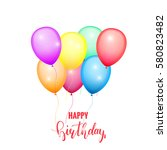birthday greeting card. holiday ... | Shutterstock . vector #580823482