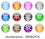 ten percent | Shutterstock .eps vector #58082476
