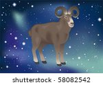 astrological zodiacal sign in... | Shutterstock .eps vector #58082542