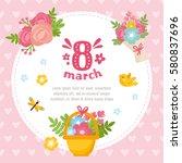 happy women's day card.... | Shutterstock .eps vector #580837696