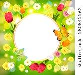 spring.  | Shutterstock .eps vector #580845562
