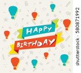 retro hot air balloon pattern... | Shutterstock .eps vector #580871992