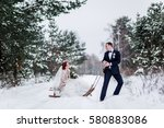winter wedding in the forest... | Shutterstock . vector #580883086