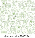 seamless baby background | Shutterstock .eps vector #58089841