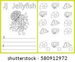alphabet a z   puzzle worksheet ... | Shutterstock .eps vector #580912972