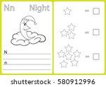 alphabet a z   puzzle worksheet ... | Shutterstock .eps vector #580912996