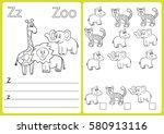 alphabet a z   puzzle worksheet ... | Shutterstock .eps vector #580913116