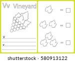 alphabet a z   puzzle worksheet ... | Shutterstock .eps vector #580913122