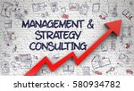 white brickwall with management ... | Shutterstock . vector #580934782