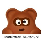 big bear's head. vector... | Shutterstock .eps vector #580954072
