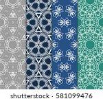 set of decorative ornament for... | Shutterstock .eps vector #581099476